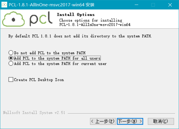 pcl-install-1